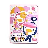 PUKU Baby Waterproof Sheet [P33200] - Pink - Perlengkapan Tempat Tidur Bayi dan Anak